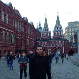 Иван, 26 лет, Новочебоксарск