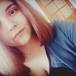 Катя, 21 год, Нытва