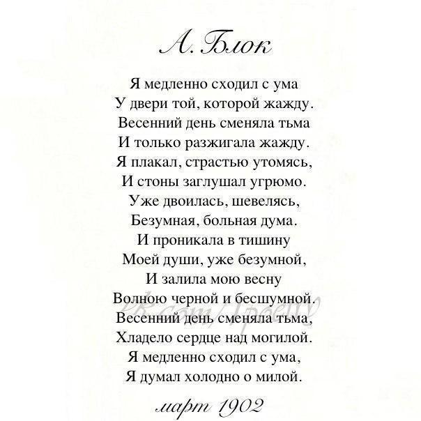Поздравления на свадьбу стихами великих поэтов