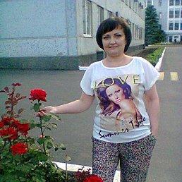Марина, 46 лет, Курахово