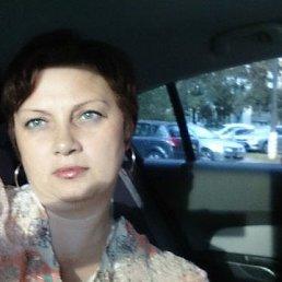 Ольга, 43 года, Черноголовка