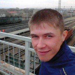 Александр, 25 лет, Пограничный