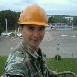 Андрей, 28 лет, Юрья