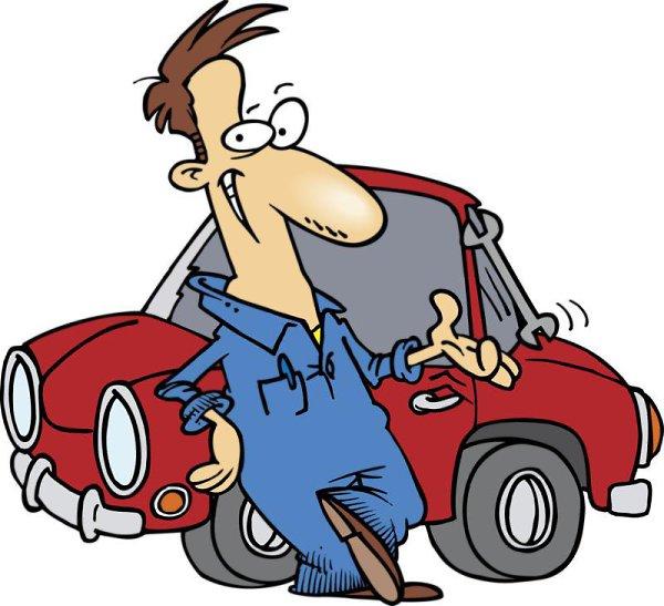 Открытка ремонта автомобиля, счастье мое