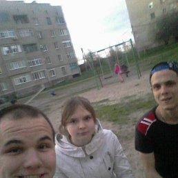 Владимир, 21 год, Гуково
