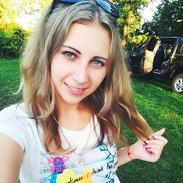 Алинка, 27 лет, Ахтырка
