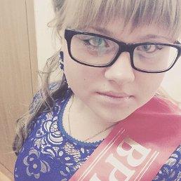 Наталья, 22 года, Асбест