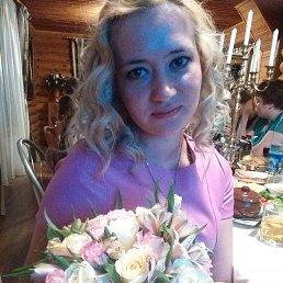 Эльвира, 30 лет, Ижевск
