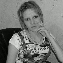 Наталья, 29 лет, Асино