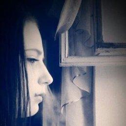 мария, 21 год, Кирово-Чепецк
