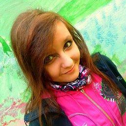 Василиса, 24 года, Зеленоград