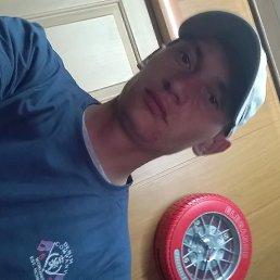 Слава, 33 года, Улан-Удэ