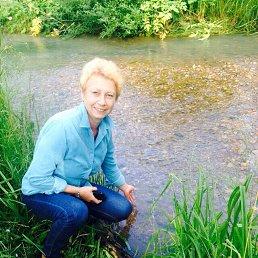 Людмила, 63 года, Новокубанск