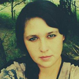 Екатерина, 28 лет, Зимовники