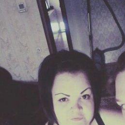 Галина, 28 лет, Можайск