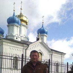 Слава, 45 лет, Воскресенск