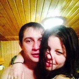 Валентина, 29 лет, Ордынское