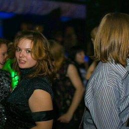 Елена, 28 лет, Отрадный