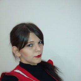 анушка, 28 лет, Тирасполь