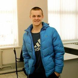 Евгений, 19 лет, Учалы