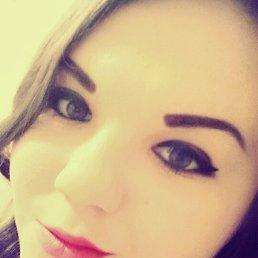 Эвелина, 23 года, Учалы