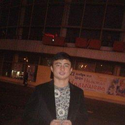 Зоир, 25 лет, Эртиль
