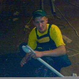 Роман, 36 лет, Звенигородка