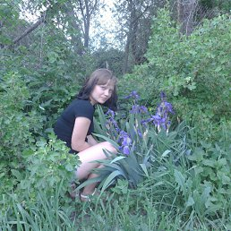 Кристина, 27 лет, Белополье