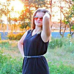 Иришка, 23 года, Ростов