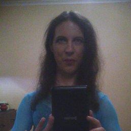 Natasha-Phoenix, 40 лет, Кашин