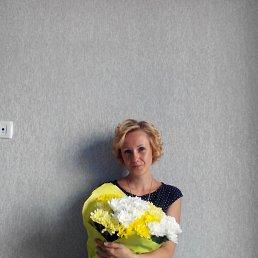 Eвгения, 32 года, Васильков