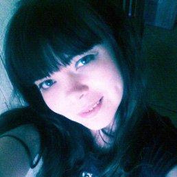Наталья, 29 лет, Кимры