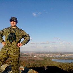 Алексей, 32 года, Щучье