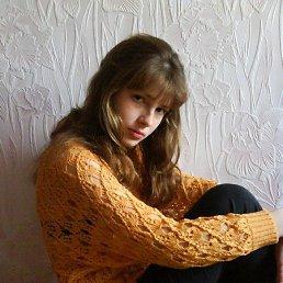 Алена, 30 лет, Славянск