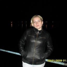 валентина, 42 года, Истра