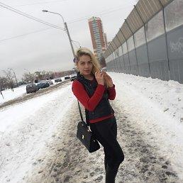 Οлеся, 24 года, Пушкин