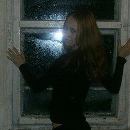 Ирина, 28 лет, Еманжелинск