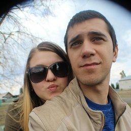 Наталия, 23 года, Белокуриха