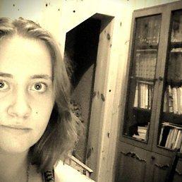 Lussi, 21 год, Каменец-Подольский