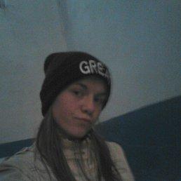 ирина, 23 года, Воскресенск