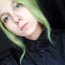 Эльзана, 28 лет, Москва