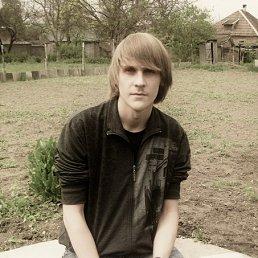 Максим, 26 лет, Новопавловск