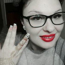 Katya, 28 лет, Кореновск
