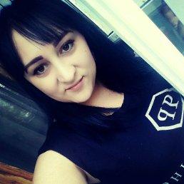 Анастасия, 26 лет, Сальск