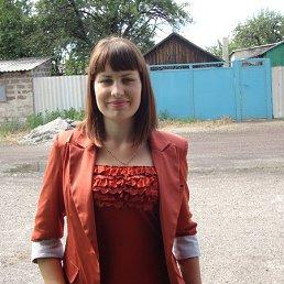 Ирина, 30 лет, Луганск