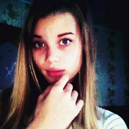Наташа, 16 лет, Хохольский