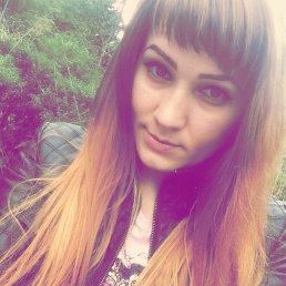 Алиса, 30 лет, Люберцы