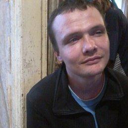Руслан, 27 лет, Дебальцево