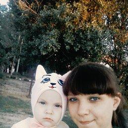 Ксения, 27 лет, Иловля