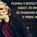 Фото Анатолий, Ухта - добавлено 16 сентября 2016